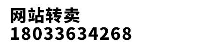 生物质燃烧颗粒厂家-山东临沂润丰生物能源有限公司